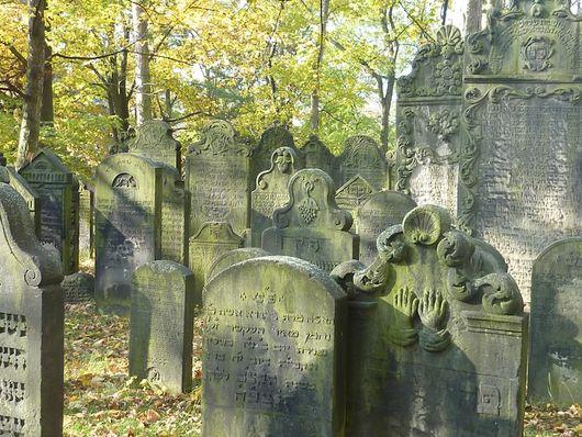Alter Jüdischer Friedhof in der Nordstadt, Oberstraße
